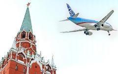 Авиабилеты в Москву