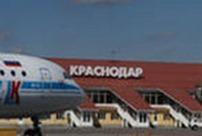 Авиабилеты Москва Краснодар