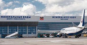 Авиабилет из минеральных вод в новосибирске