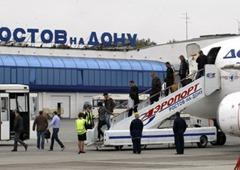 Москва Ростов Авиабилеты