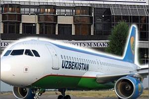Авиабилеты из калининграда в москву без багажа