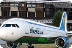 Санкт Петербург Душанбе Авиабилеты