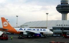 Санкт Петербург — Ереван Авиабилеты