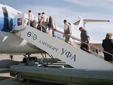 Уфа — Санкт Петербург Авиабилеты