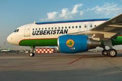 Авиабилеты Санкт Петербург Самарканд