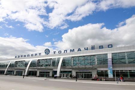 Купить авиабилеты по направлению из донецка в москву акция продажи авиабилетов владивосток-москва