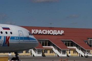 Билет на самолет краснодар-симферополь билет на самолет в китай цены