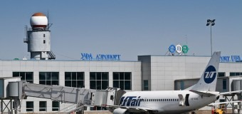 Купить билет на самолет уфа симферополь купить авиабилет в орше