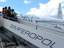 Авиабилет на рейс москва лос анджелес