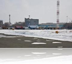 Челябинск Симферополь авиабилеты