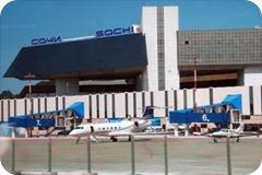 Санкт Петербург Сочи Авиабилеты