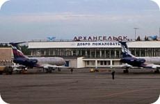 Авиабилеты Архангельск Санкт Петербург