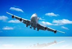 Билет на самолет Москва
