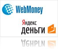 Оплата авиабилетов электронной валютой