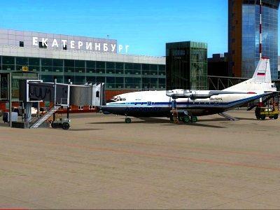 Волгоград Симферополь на самолете ТАВС Волга