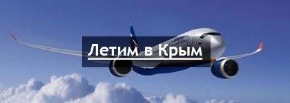 Сколько стоят авиабилеты из перми до москвы