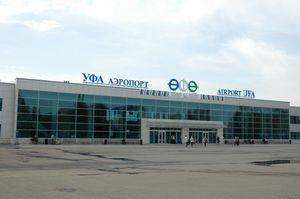 Авиабилеты уфа сочи прямой рейс дешево забронировать отель в варшаве вблизи автостанции заходня