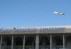 Дешевые авиабилеты в украину из анталии