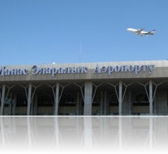 Авиабилеты купить билеты на самолет онлайн момондо
