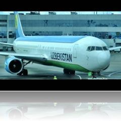 Москва Ташкент авиабилеты дешево