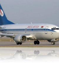 Билеты на самолет Москва Минск