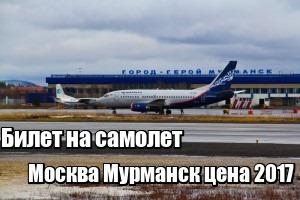 Авиабилеты красноярск бангкок прямой рейс s7