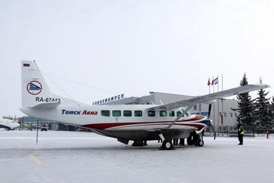 Цены авиабилета от москвы до иркутска аэрофлот