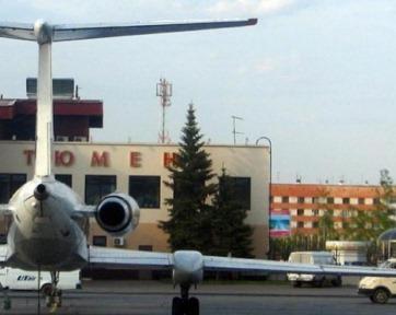 Билеты на самолет тюмень-москва авиабилеты ростов-прага дешево