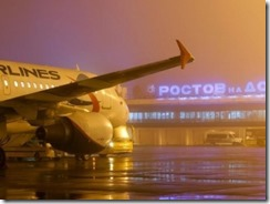 Билеты на самолет Ростов Москва