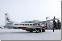 Новосибирск Симферополь авиабилеты прямой рейс