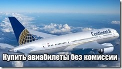 Авиабилеты петропавловск камчатский краснодар и обратно