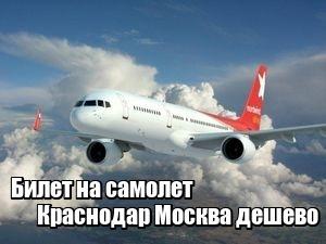 Авиабилеты в СанктПетербург БЕЗ НАЦЕНКИ Билеты на