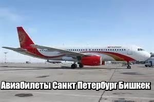 Цены на авиабилеты владивосток москва владивосток