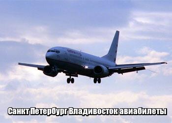 Ндс к вычету по авиабилетам в 1с