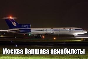 Сколько стоит авиабилет из ростова-на-дону до санкт-петербурга
