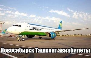 Дешёвые авиабилеты симферополь москва в один конец