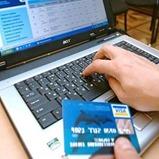 Билеты на самолет через интернет