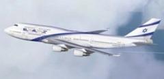 Москва Тель-Авив авиабилеты