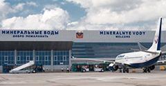 Авиабилеты Москва Минеральные воды
