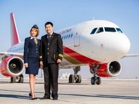 Стоимость билетов на самолет в бишкеке как заказывать билеты на самолет онлайн
