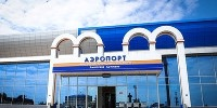 Авиабилеты Махачкала Москва