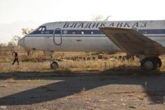 самолет Москва Владикавказ