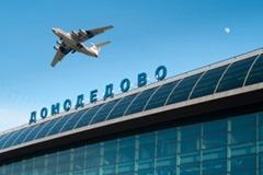 Авиабилеты Цены Москва