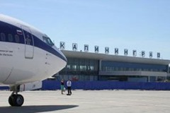 Москва Калининград Авиабилеты
