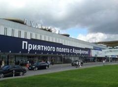 Москва Петербург Авиабилеты