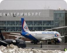 Екатеринбург Санкт Петербург Авиабилеты
