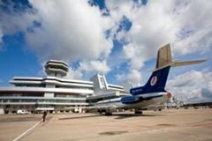 Санкт Петербург Минск Авиабилеты
