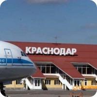 Краснодар Санкт Петербург Авиабилеты