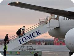 Томск Санкт Петербург Авиабилеты