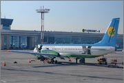 Санкт Петербург Ташкент Авиабилеты